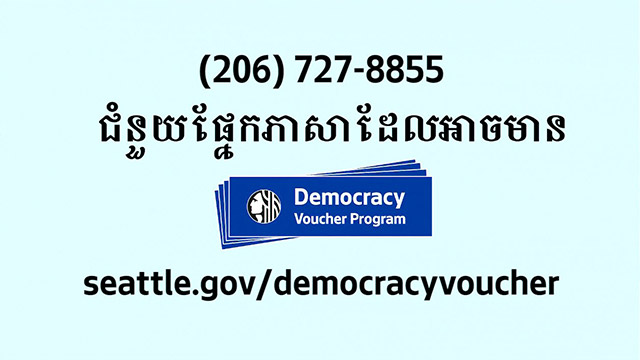 Democracy Vouchers - Cambodian / Khmer